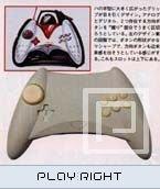 Dreamcast Prototype Controllers  ©    (DC)   3/9