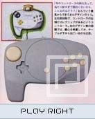 Dreamcast Prototype Controllers  ©    (DC)   4/9