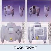 Dreamcast Prototype Controllers  ©    (DC)   7/9