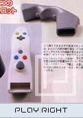Dreamcast Prototype Controllers  ©    (DC)   9/9