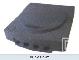 Dreamcast Prototypes  ©    (DC)   14/15