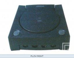 Dreamcast Prototypes  ©    (DC)   15/15