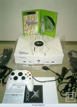 Xbox Panzer Dragoon Orta Special Edition  © Microsoft 2002  (XBX)   1/7