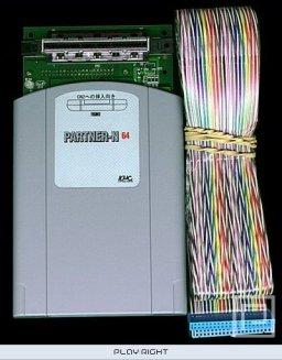 Nintendo 64 Partner  © Nintendo   (N64)   3/6