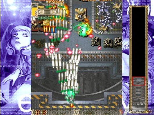 Dodonpachi Dai-Ou-Jou (PS2)  © Arika 2003   8/25
