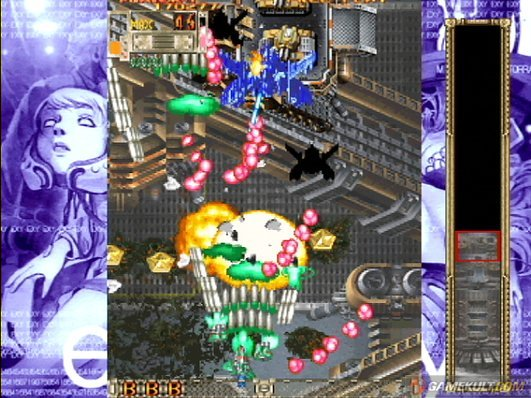 Dodonpachi Dai-Ou-Jou (PS2)  © Arika 2003   10/25