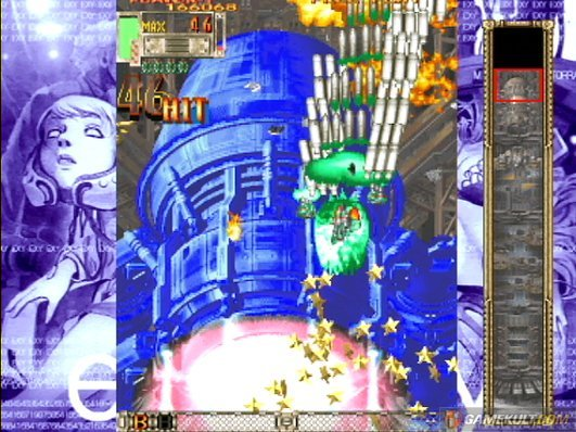 Dodonpachi Dai-Ou-Jou (PS2)  © Arika 2003   12/25