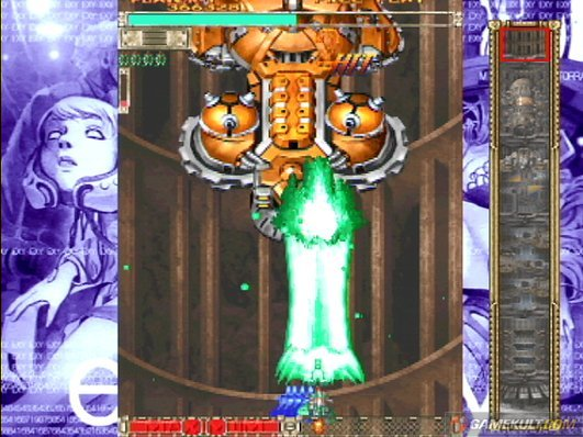 Dodonpachi Dai-Ou-Jou (PS2)  © Arika 2003   13/25