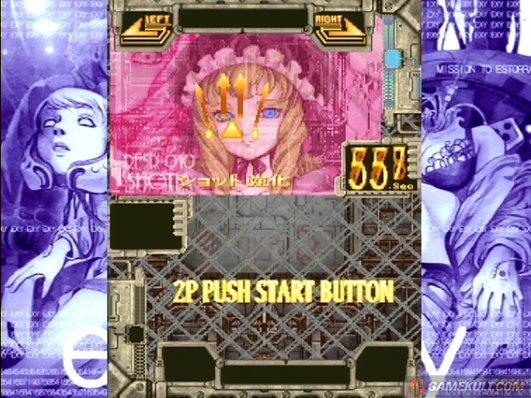 Dodonpachi Dai-Ou-Jou (PS2)  © Arika 2003   15/25