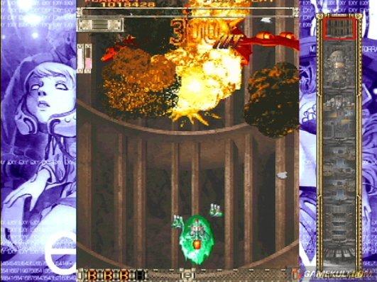 Dodonpachi Dai-Ou-Jou (PS2)  © Arika 2003   17/25