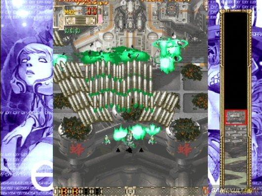 Dodonpachi Dai-Ou-Jou (PS2)  © Arika 2003   18/25