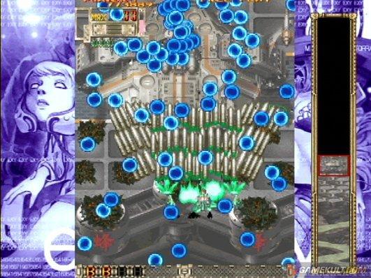 Dodonpachi Dai-Ou-Jou (PS2)  © Arika 2003   19/25