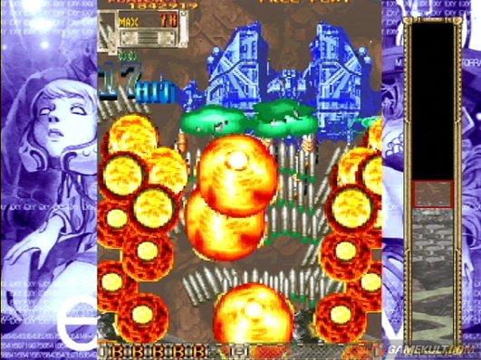 Dodonpachi Dai-Ou-Jou (PS2)  © Arika 2003   21/25