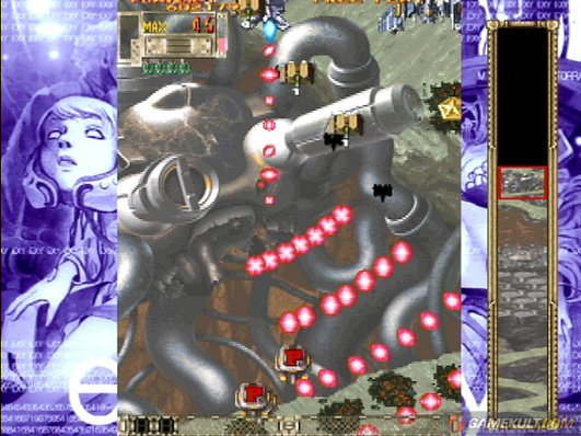 Dodonpachi Dai-Ou-Jou (PS2)  © Arika 2003   22/25