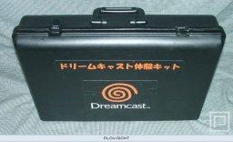 Dreamcast Tsytaya Rental Unit  © Sega 2000  (DC)   1/7