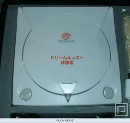 Dreamcast Tsytaya Rental Unit  © Sega 2000  (DC)   6/7