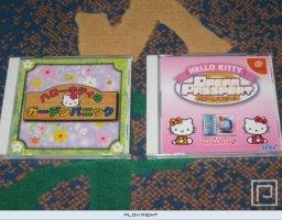 Dreamcast Hello Kitty [Blue]  © Sega 2000  (DC)   5/6