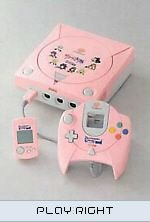 Dreamcast Sakura Taisen  © Sega 2000  (DC)   5/6
