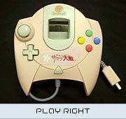 Dreamcast Sakura Taisen  © Sega 2000  (DC)   6/6