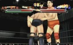 Giant Gram 2000: All-Japan Pro Wrestling 3 (DC)  © Sega 2000   3/4