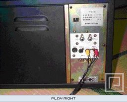 Neo Geo MVS Hotel Version  © SNK   (MVS)   3/4