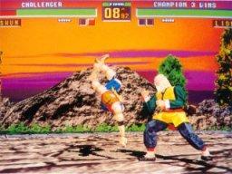 Virtua Fighter 2 (ARC)  © Sega 1995   3/3