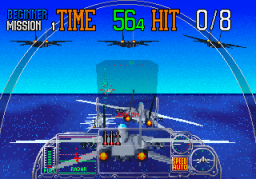 G-Loc: Air Battle (ARC)   © Sega 1990    3/3
