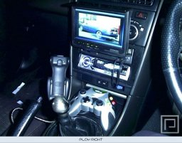 In-car gaming   ©     ()    1/7