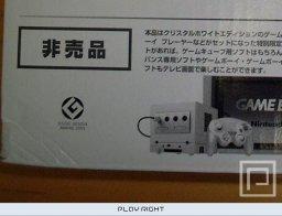 GameCube Final Fantasy  © Nintendo   (GCN)   2/5