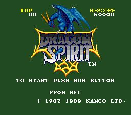 Dragon Spirit (PCE)  © Namco 1988   1/3