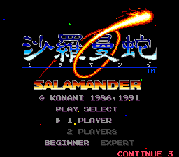 Salamander (PCE)  © Konami 1991   1/7