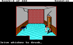 Leisure Suit Larry 1: In The Land Of The Lounge Lizards (PC)  © Sierra 1987   3/3