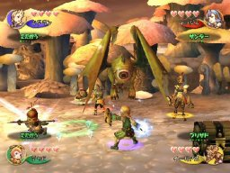 Final Fantasy: Crystal Chronicles (GCN)  © Square Enix 2003   1/3