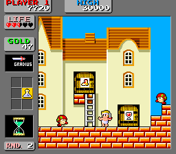 Wonder Boy In Monster Land (ARC)   © Sega 1987    3/3