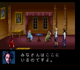 Clock Tower: The First Fear (SNES)  © Human 1995   2/3