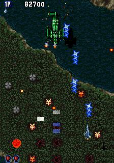 Aero Fighters (ARC)  © Video System 1992   2/6
