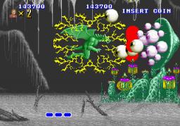 Altered Beast (ARC)  © Sega 1989   3/6