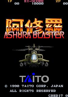 Ashura Blaster (ARC)  © Taito 1990   1/4
