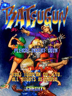 Batsugun  © Toaplan 1993  (ARC)   1/8