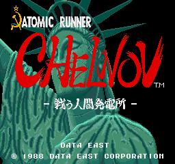 Chelnov: Atomic Runner (ARC)  © Data East 1988   1/4