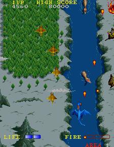 Dragon Spirit (ARC)  © Namco 1987   2/6