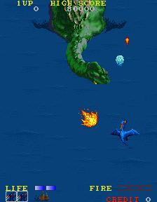 Dragon Spirit (ARC)  © Namco 1987   5/6