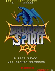 Dragon Spirit (ARC)  © Namco 1987   1/6