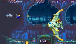 Eco Fighters (ARC)  © Capcom 1994   2/13