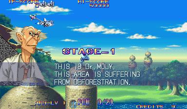 Eco Fighters (ARC)  © Capcom 1994   4/13