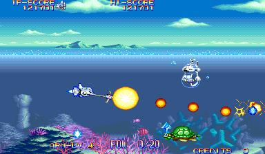 Eco Fighters (ARC)  © Capcom 1994   10/13