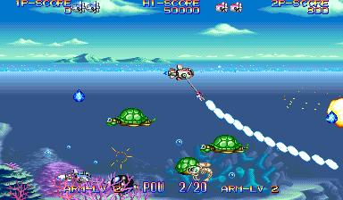 Eco Fighters (ARC)  © Capcom 1994   11/13
