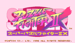 Super Puzzle Fighter II Turbo (ARC)  © Capcom 1996   1/6