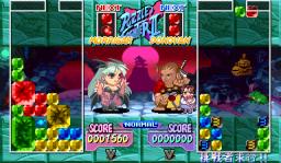 Super Puzzle Fighter II Turbo (ARC)  © Capcom 1996   3/6