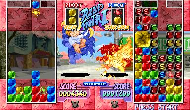 Super Puzzle Fighter II Turbo (ARC)  © Capcom 1996   6/6